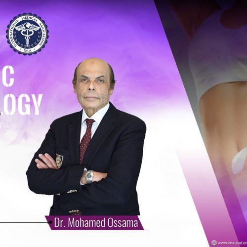 Dr. Mohamed Ossama El Gamal